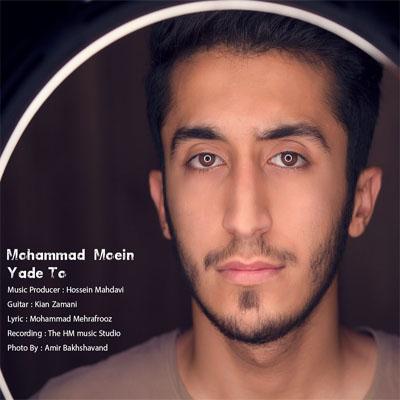 محمد معین یاد تو