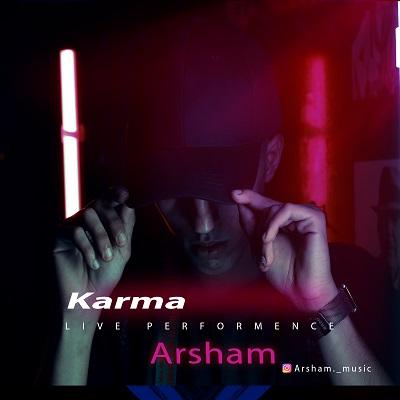 آرشام کارما