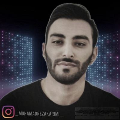 محمدرضا کریمی خاطرات