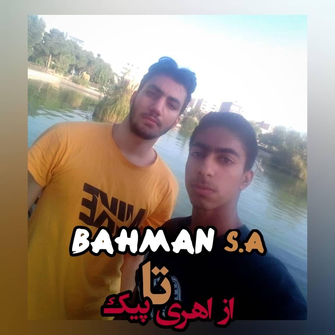 بهمن sa از اهری تا پیک